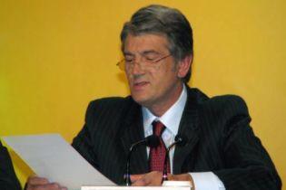 Ющенко оголосить дату виборів після того, як ВР дасть гроші (відео)
