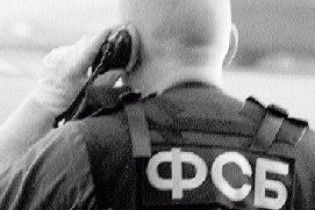 ФСБ звинуватила Грузію в підготовці диверсантів