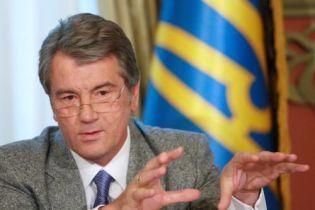 Через газові проблеми Ющенко не поїде до Європи