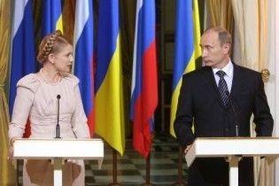 Тимошенко подякувала Путіну за допомогу і газ