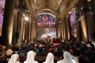 Ватикан узаконив сексуальну дискримінацію в пеклі
