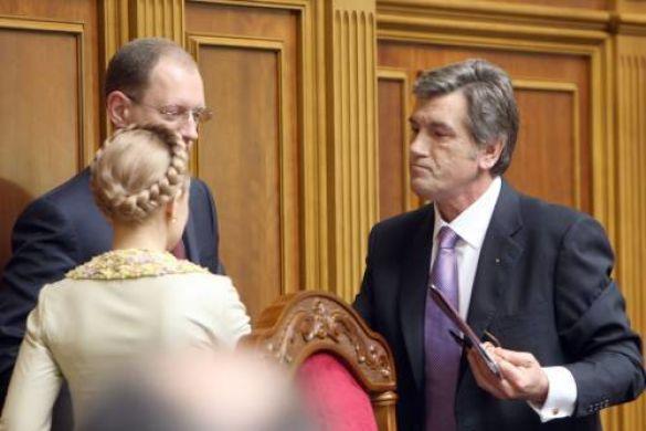 Ющенко-Тимошенко-Яценюк