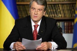 Ющенко просить Тимошенко згадати про демократію (відео)
