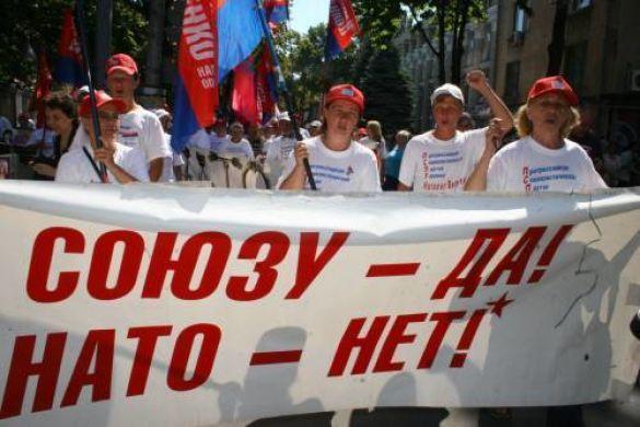 Мітинг проти НАТО