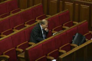 Більшість депутатів прогуляли робочий тиждень