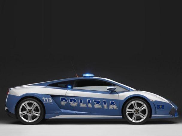 Італійська поліція їздитиме на Lamborghini (фото)