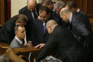 """Депутати витратили майже всі гроші з бюджетної """"заначки"""""""