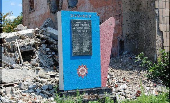 Покинутий пам'ятник шахтарям