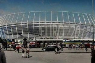 """Реконструкція НСК """"Олімпійський"""" дешевшає"""