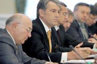 Ющенко буде радитися щодо кризи