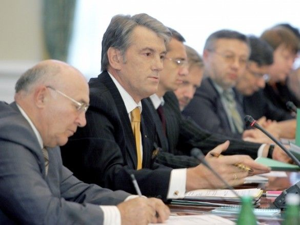 ющенко, нарада з питань фінансової кризи