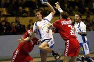 Українські гандболісти ускладнили собі шлях до Євро-2010