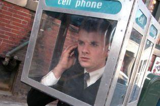 """Телефонна реформа: """"вісімки"""" більше не буде"""