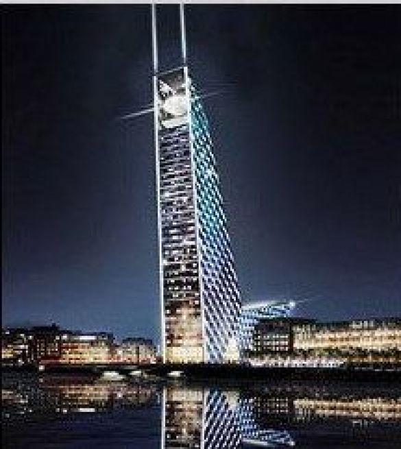 U2 Tower