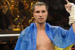 Дзинзирук вп'яте захистив чемпіонський титул