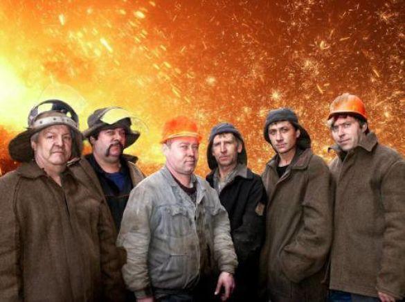 Українські металурги