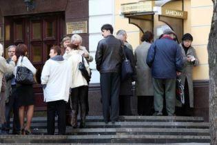 """""""Промінвестбанк"""" розблоковує рахунки клієнтів"""