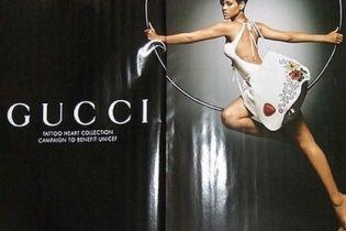Ріанна стала обличчям Gucci