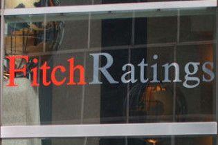 Fitch розчарувався в Росії