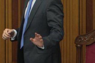 Яценюк вимагає голосувати за свою відставку (відео)