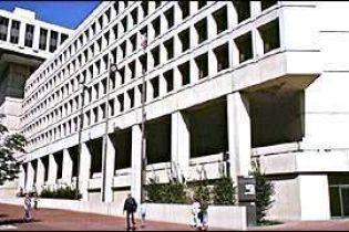 У Вашингтоні евакуювали штаб-квартиру ФБР