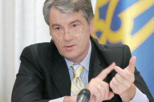 Євро-2012: Ющенко починає репресії