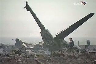 В Іраку загинули два українці