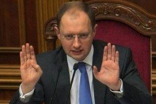 Яценюк запропонував монополізувати газ