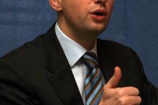 Яценюк просить Європу підписати газову угоду з Україною