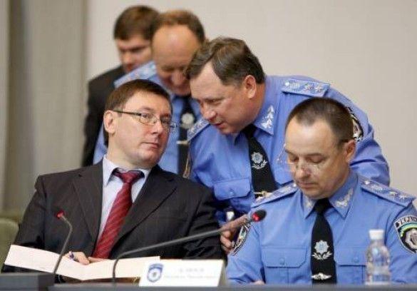 Луценко з міліціонерами