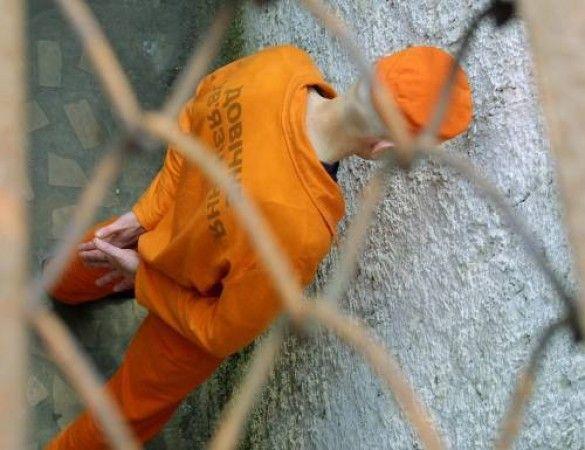 Ув'язнений