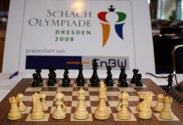 Шахова Олімпіада