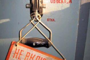 У Києві відключають світло