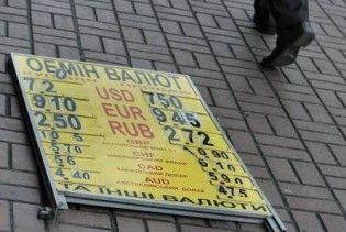 На міжбанку трохи впав долар