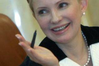 Тимошенко хоче відмінити всі податки