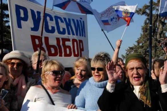 Проросійський мітинг