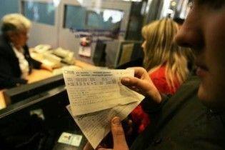 Залізничні квитки знову дорожчають