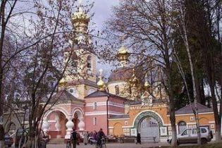 Синод РПЦ обрав тимчасового главу церкви