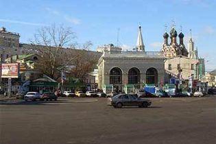 У Москві пограбовані інкасатори