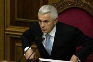 Литвин: БЮТ і ПР навіть країну поділити не змогли
