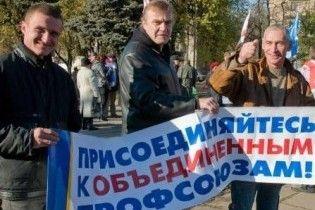 Українські профспілки сьогодні протестують у Києві