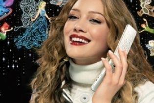 Хіларі Дафф рекламує мобільний телефон