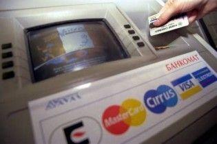 Чоловік хотів розбити банкомат і вкрасти гроші