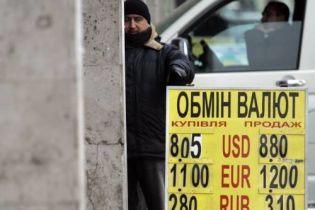 Долар має коштувати 6 гривень - Тимошенко