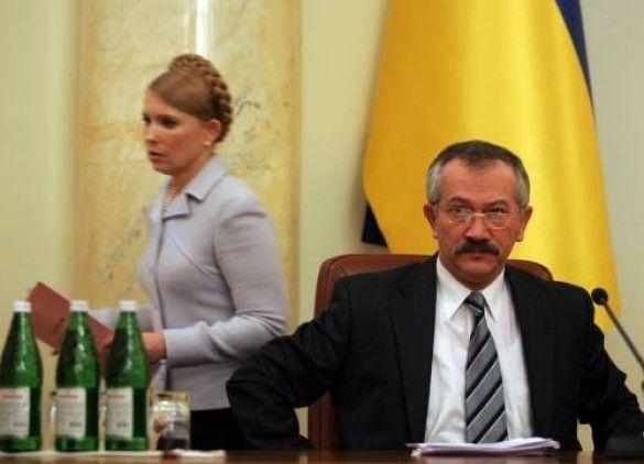 Тимошенко Пинзеник