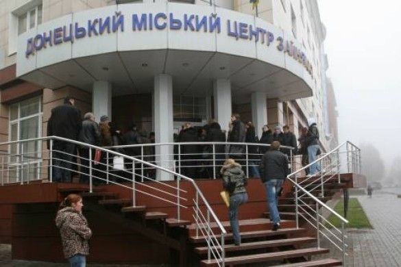 Центр зайнятості в Донецьку