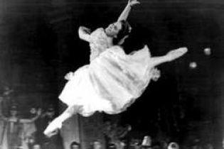 Померла видатна балерина Ольга Лепешинська