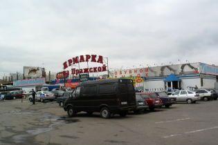 Кількість постраждалих в Москві виросла до 13 людей