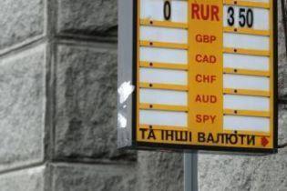 Ющенко хоче долар по 8 гривень