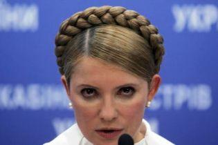 Тимошенко провела таємне засідання
